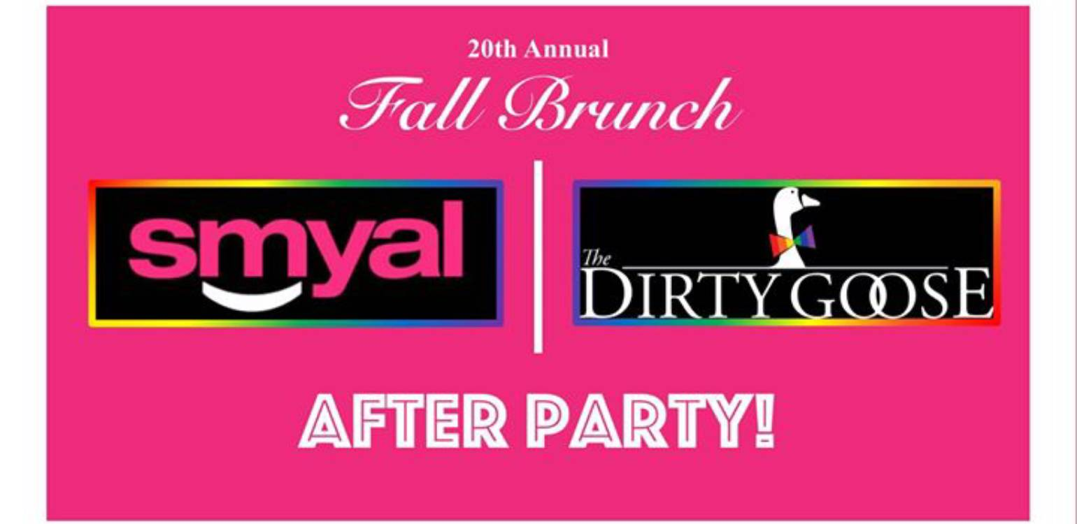 SMYAL Fall Brunch After Party!