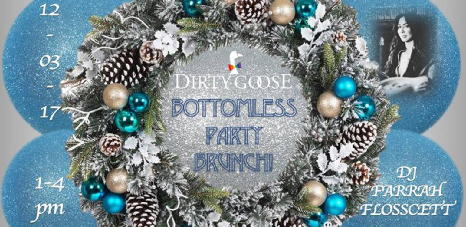 TDG's Bottomless Party Brunch!
